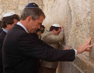 http://realitybloger.files.wordpress.com/2013/05/0eb75-bush_with_yarmulke.jpg?w=592&h=461