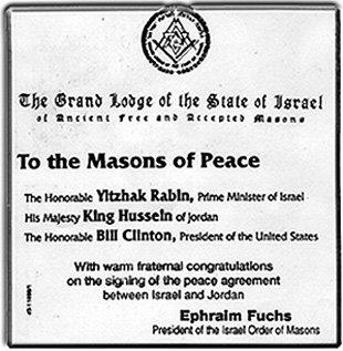 https://realitybloger.files.wordpress.com/2013/08/abeb9-billclintonsmasc383c2b3n-jerusalempostnov-1994.jpg